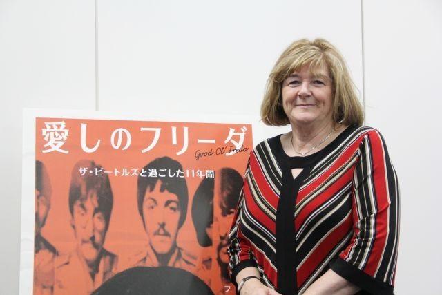 ザ・ビートルズを支えた元秘書が明かす11年「人生を見せてもらった」