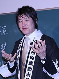「47RONIN」のPRイベントに 出席した予備校講師の林修氏「47RONIN」