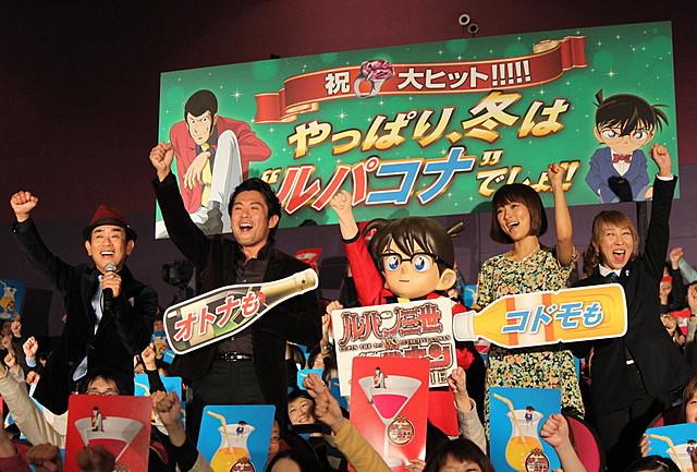「ルパンVSコナン」封切り!栗田は「相棒VS臨場」、内野は入浴シーン対決が見たい!?