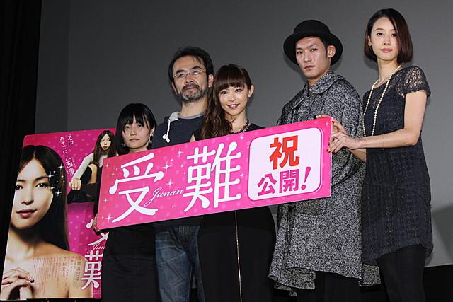 岩佐真悠子「反響が怖い…」 濡れ場&ヌード体当たりで挑んだ「受難」が公開
