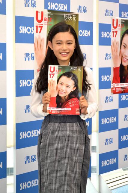 杉咲花、あこがれの志田未来と共演できるなら「姉妹?」