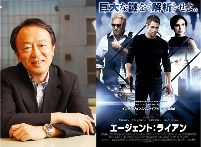 池上彰氏が字幕監修に初挑戦「エージェント:ライアン」本ポスターも公開!