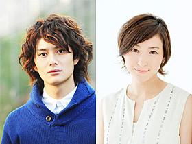 「彼女との上手な別れ方」に主演 する岡田将生とヒロイン役の広末涼子「謝罪の王様」