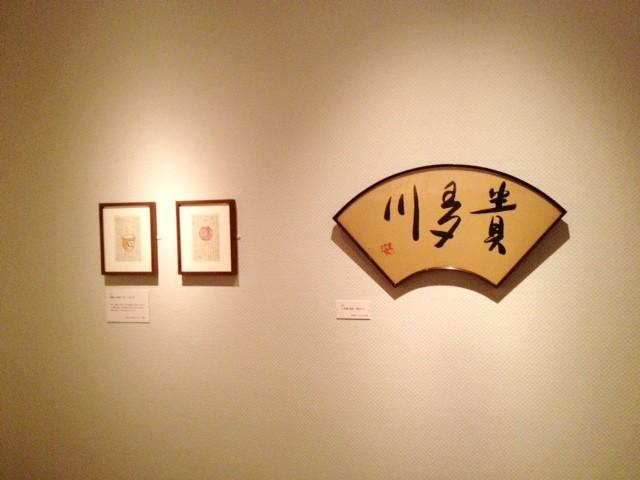 色あせないモダニズム 小津安二郎の図像学展が開催