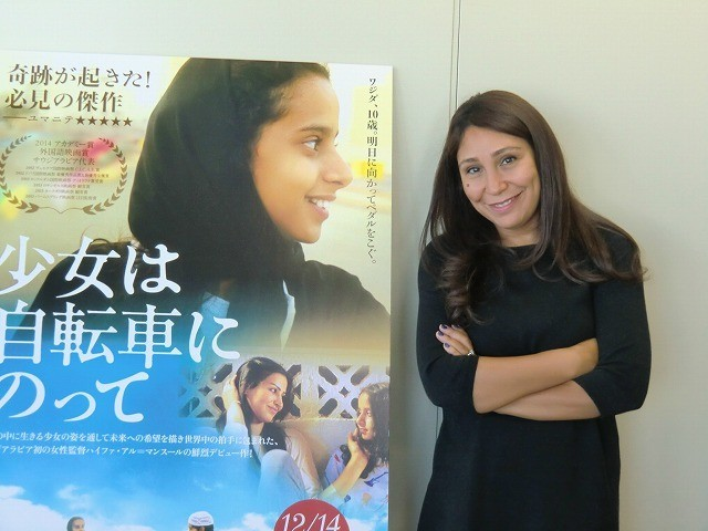 サウジアラビア初の長編映画 女性として果敢な挑戦をしたマンスール監督「それは映画への愛だけ」