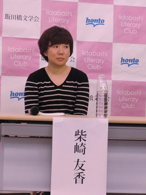 文学の楽しみを作家たちが発信する「飯田橋文学会」が始動