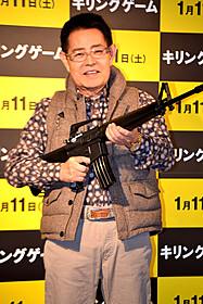 射撃の腕前も披露した加藤茶「キリングゲーム」