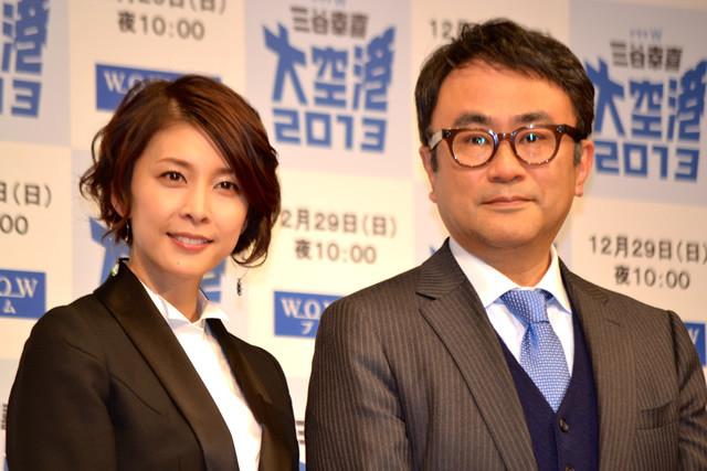 三谷幸喜の原点がここに!竹内結子主演ドラマ「大空港2013」お披露目