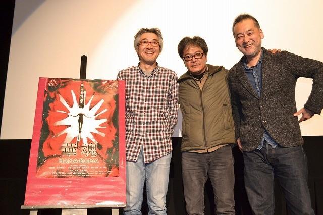 トークショーを行った瀬々敬久監督、 佐藤寿保監督、脚本家・いまおかしんじ
