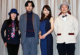 「麦子さんと」初日挨拶に出席した(左から) 余貴美子、松田龍平、堀北真希、吉田恵輔監督「麦子さんと」
