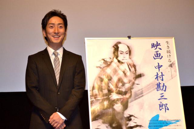 中村七之助「映画 中村勘三郎」は「父の全てが詰まった作品」