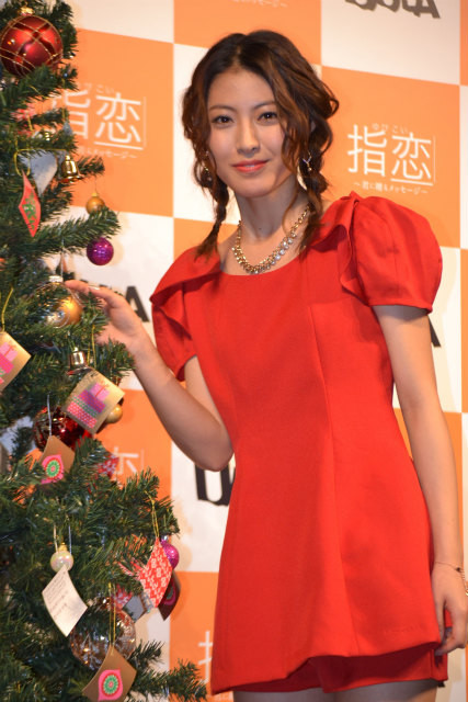 瀧本美織、クリスマスは「フィンランドにいるサンタさんに会いたい」