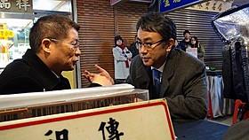 台湾を訪れた三谷幸喜監督「清須会議」