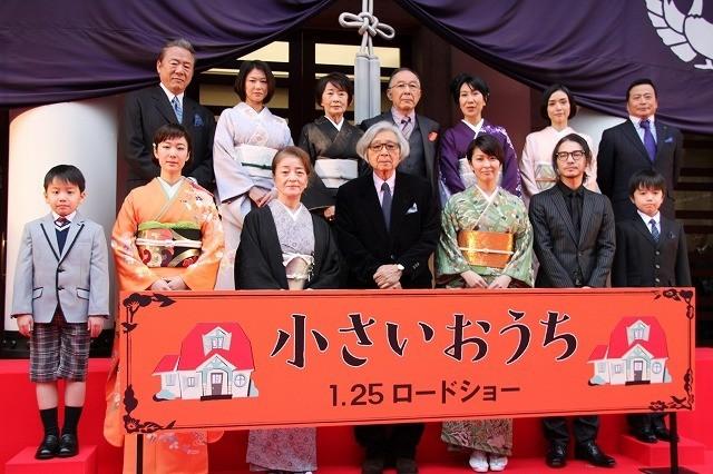 松たか子20年ぶり歌舞伎座に登壇 山田洋次監督と花道を練り歩き
