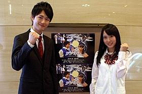 銀幕デビュー作で主演を勝ち 取った中村祐一朗と梅村結衣「ワンネス 運命引き寄せの黄金律」