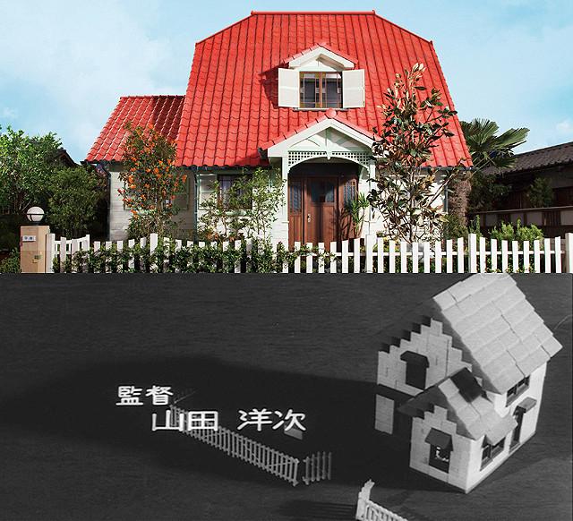「小さいおうち」(写真上)と「二階の他人」(下)に それぞれ登場する赤い三角屋根の家