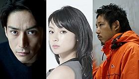亀梨和也主演「ジョーカー・ゲーム」に出演する(左から) 伊勢谷友介と深田恭子、メガホンをとる入江悠監督「ジョーカー・ゲーム」