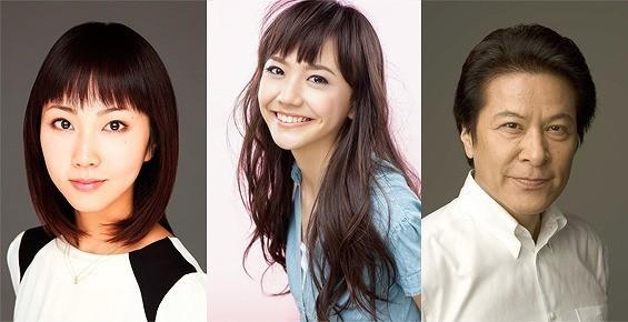 「彼女との上手な別れ方」に出演する (左から)木南晴夏、松井愛莉、鹿賀丈史