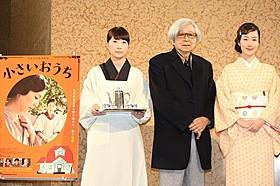 「昭和モダンカフェ」が期間限定オープン「小さいおうち」
