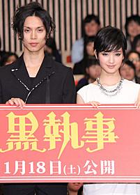 ジャパンプレミアに出席した 水嶋ヒロと剛力彩芽「黒執事」