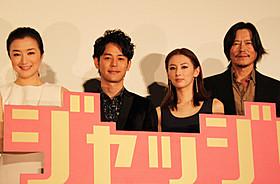 舞台挨拶に登壇した(左から) 鈴木京香、妻夫木聡、北川景子、豊川悦司「ジャッジ!」