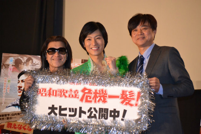 元チェッカーズ・武内享、演歌界の若きホープ・山内惠介に「ギザギザハート」をオファー