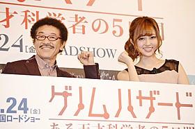 日韓合作サスペンス映画をPR「ゲノムハザード ある天才科学者の5日間」