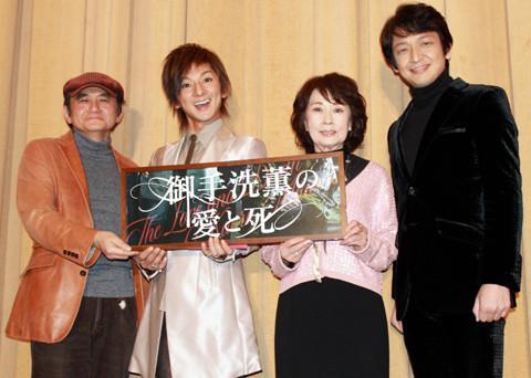 松岡充「御手洗薫の愛と死」で共演・吉行和子の恋人に立候補