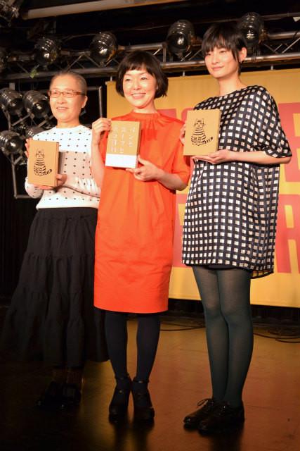 小林聡美「パンとスープとネコ日和」は「ゆとりのある方に見てほしい」