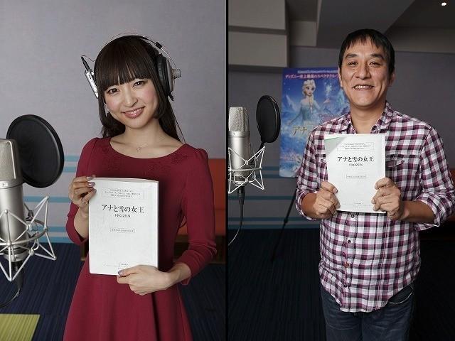 神田沙也加&ピエール瀧「アナと雪の女王」吹き替えで歌声を披露!