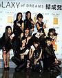 SKE48、珠理奈&玲奈らブラックな新ユニット始動