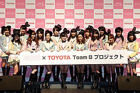 トヨタ自動車の全面協力でチーム8が誕生