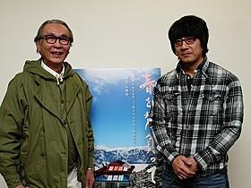 木村監督(左)も称賛する主題歌「心の手紙」「春を背負って」