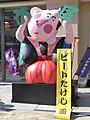 浅草六区再生プロジェクト ビートたけし協力のシンボルマークお披露目