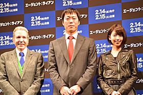 (左より)デーブ・スペクター、上原浩治投手、橋本奈々未「エージェント:ライアン」