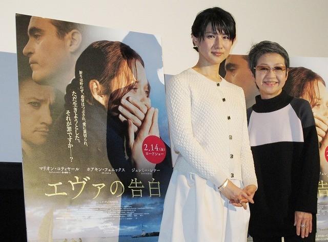 綾戸智恵&中江有里、生きる力を描いた「エヴァの告白」に強く共感