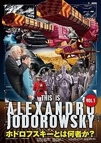 フリーペーパー「THIS IS ALEXANDRO JODOROWSKY」「リアリティのダンス」