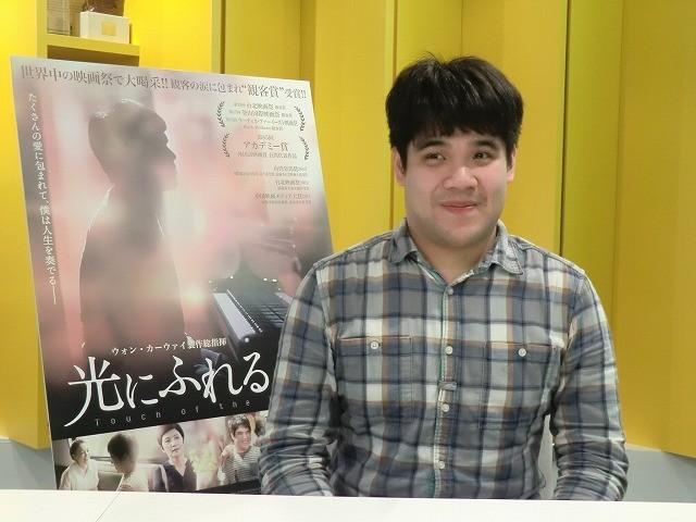 台湾の盲目のピアニスト ホアン・ユィシアン「演技とピアノ、表現をするという点では同じ」