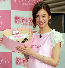 手作りチョコに挑戦した北川景子「抱きしめたい 真実の物語」