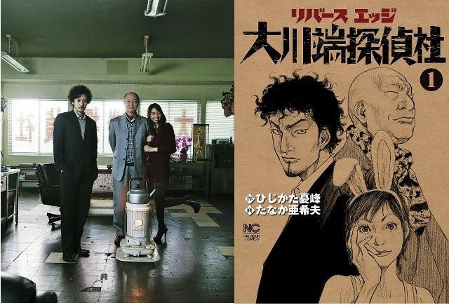 オダギリジョー×大根仁のドラマ「リバースエッジ」石橋蓮司と小泉麻耶が出演