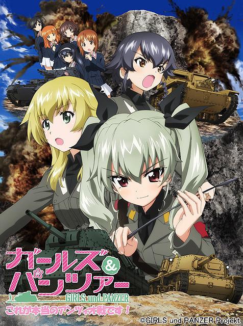 「ガルパン」新作OVA「これが本当のアンツィオ戦です!」7月5日劇場上映決定