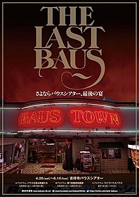 「THE LAST BAUS」チラシ画像