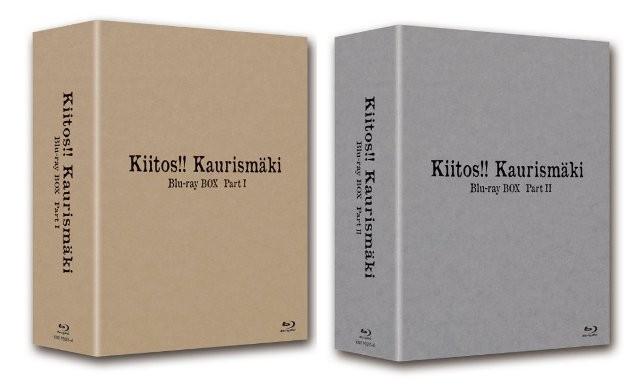 本邦初登場の短編も収録 アキ・カウリスマキ初のブルーレイBOX発売