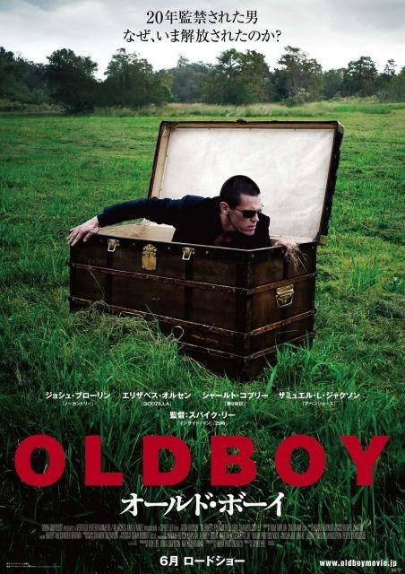 スパイク・リー監督&ジョシュ・ブローリンによる「オールド・ボーイ」6月公開決定