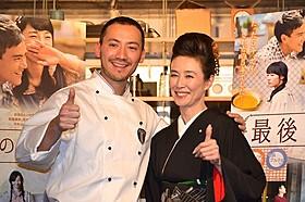 萬田久子と料理研究家ベリッシモ「最後の晩餐」