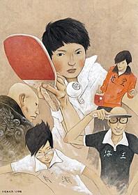 4月から放送されるテレビアニメ「ピンポン」「ピンポン」