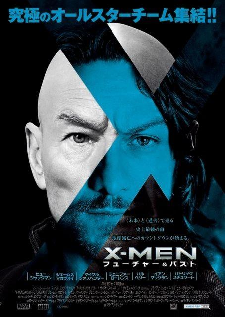 「X-MEN」最新作、P・スチュワート&J・マカボイ合体のポスター公開