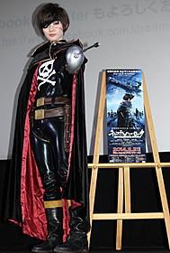 DVD発売記念イベントに出席 したAKB48の田名部生来「キャプテンハーロック」