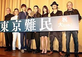 全国40スクリーンで封切られた「東京難民」「東京難民」