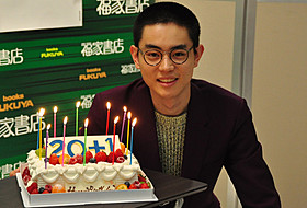 21歳の誕生日を迎えたばかりの菅田将暉「共喰い」